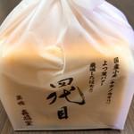 100794804 - 四代目食パン