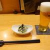 Sakanadokorokissui - 料理写真:春菊と菊の花の白和え