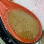 家系ラーメン王道 いしい - スープ