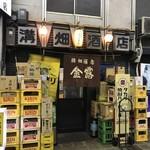 溝畑酒店 - この面構えはヤバイ!!