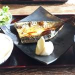 かこみ - 焼きトロサバ定食