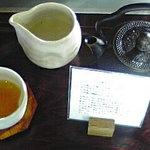 アーペ和茶カフェ - リンゴの緑茶