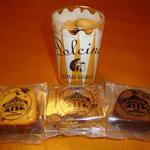 パスティッチェリア・アマレーナ - クッキーと焼菓子