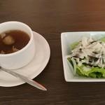 和牛DINING BUON - スープとサラダ