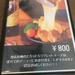 和牛DINING BUON - ランチメニュー②