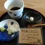 cafe 熊の手 -