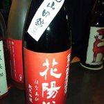Gonzo - 日本酒