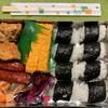 山鹿 - 料理写真:H.30.1.21.夜 お弁当