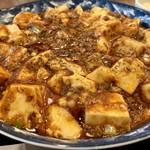 四川家庭料理 中洞 -