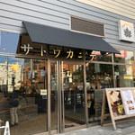 箕面デニッシュ サトウカエデ -