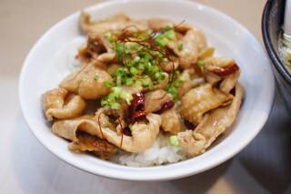 美志満 - ミニ鶏皮丼  250円