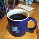 アールビーエル Cafe - おしゃれなコーヒーカップ