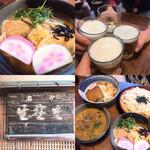 桜喜 - 4軒目は大阪最古のうどん店 吾妻で「ささめうどん」