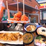 桜喜 - お昼いっぱい食べたー!