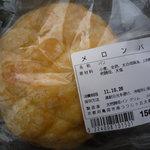 ガレリアかめおか Atrio - メロンパン150円