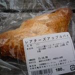 ガレリアかめおか Atrio - レアチーズアップルパイ180円