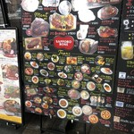 100820896 - 店頭MENU