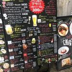 100820900 - 店頭MENU