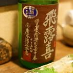 一饗 - 日本酒