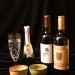 一饗 - 日本のワイン