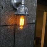100823490 - ランプ