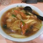 中華料理 藤龍 - 広東麺750円