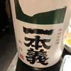 常寿司 - ドリンク写真: