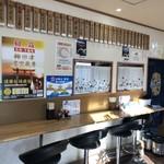 津山食堂 - カウンター席