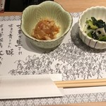 博多華味鳥  - クラゲとお浸し小鉢の二品