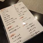 禅紫 - 特別メニュー