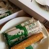 ヤマカワ支店 - 料理写真:「しらさぎ物語」16枚入税込777円