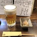 ちゃぶ屋かりゆし - オリオンビールとお通し