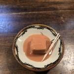 ちゃぶ屋かりゆし - トーフヨー