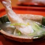 祇園 大渡 - 松葉蟹脚の霙仕立て