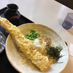 とばた麺之介 - アナゴぶっかけ 750円なり