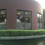 とばた麺之介 - 本来、九州勤労青少年文化センターという