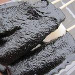 戸田うちわ餅店 -