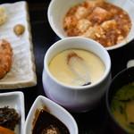 うえき - 茶碗蒸し
