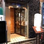 米・肴・旬菜 八 - 2019.1.19  店舗外観