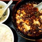 100852852 - 頂天石焼麻婆豆腐