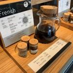 27コーヒーロースターズ - 今回購入の、無難なフレンチブレンド。味の構成図もしっかり表記。