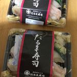 だるま寿司 - お店では保冷剤を入れて預かってくださっていた!有難い