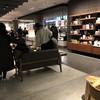 スターバックスコーヒー あべのHoop店