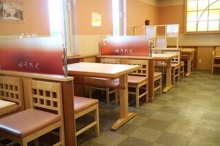 ゆうたく - テーブル席は広々