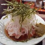 茜鶏 もへじ - ささみの柚子胡椒和え500円