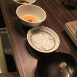牛蔵 - タレは塩・ゴマ・ポン酢