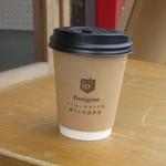 ドングリー コーヒースタンドと暮らしの道具店 - テイクアウトではちみつ入りのカフェオレを。