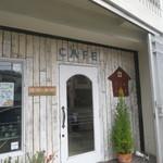 cafe アノヒアノトキ -