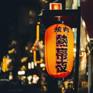 焼肉居酒屋『裏熱帯夜-ウラテヤ-』に!!