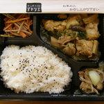 キッチン アトリヱ - 料理写真:鶏肉のカレーソース煮弁当
